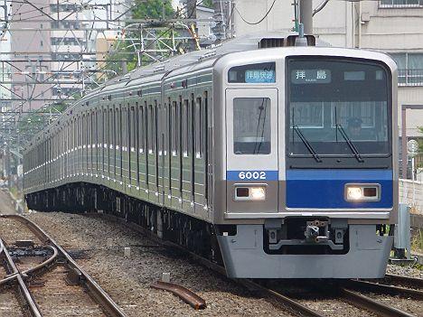 西武新宿線 拝島快速 拝島行き4 6000系(廃止)