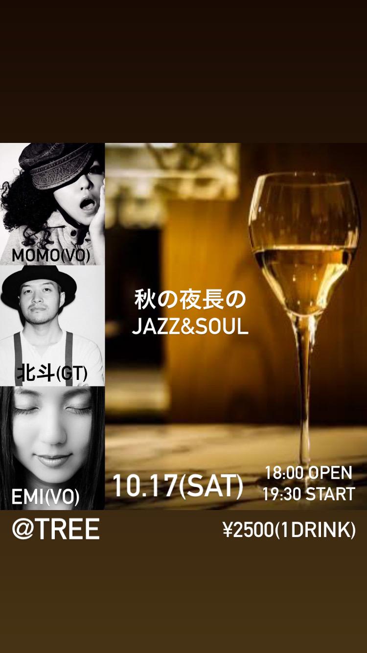10/17(sat) 19:30〜