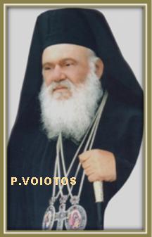 Ο ΑΡΧΙΕΠΙΣΚΟΠΟΣ ΜΑΣ