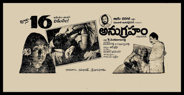 Anugraham  Telugu Mp3 Songs Free  Download  1978