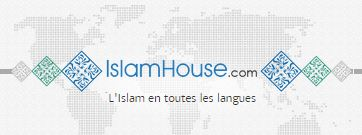 Islam in Fançaıs
