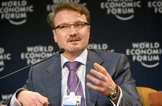 Герман Греф. Фото wikipedia.org