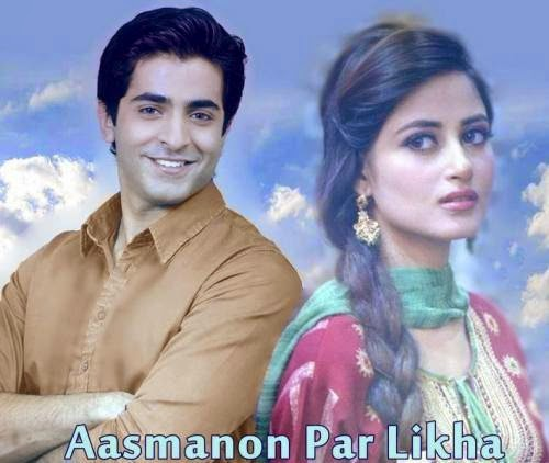 Aasmano Pe Likha Upcoming Rishtey tv Show Wiki Story| Star cast | Trailors | Timing |Title Song