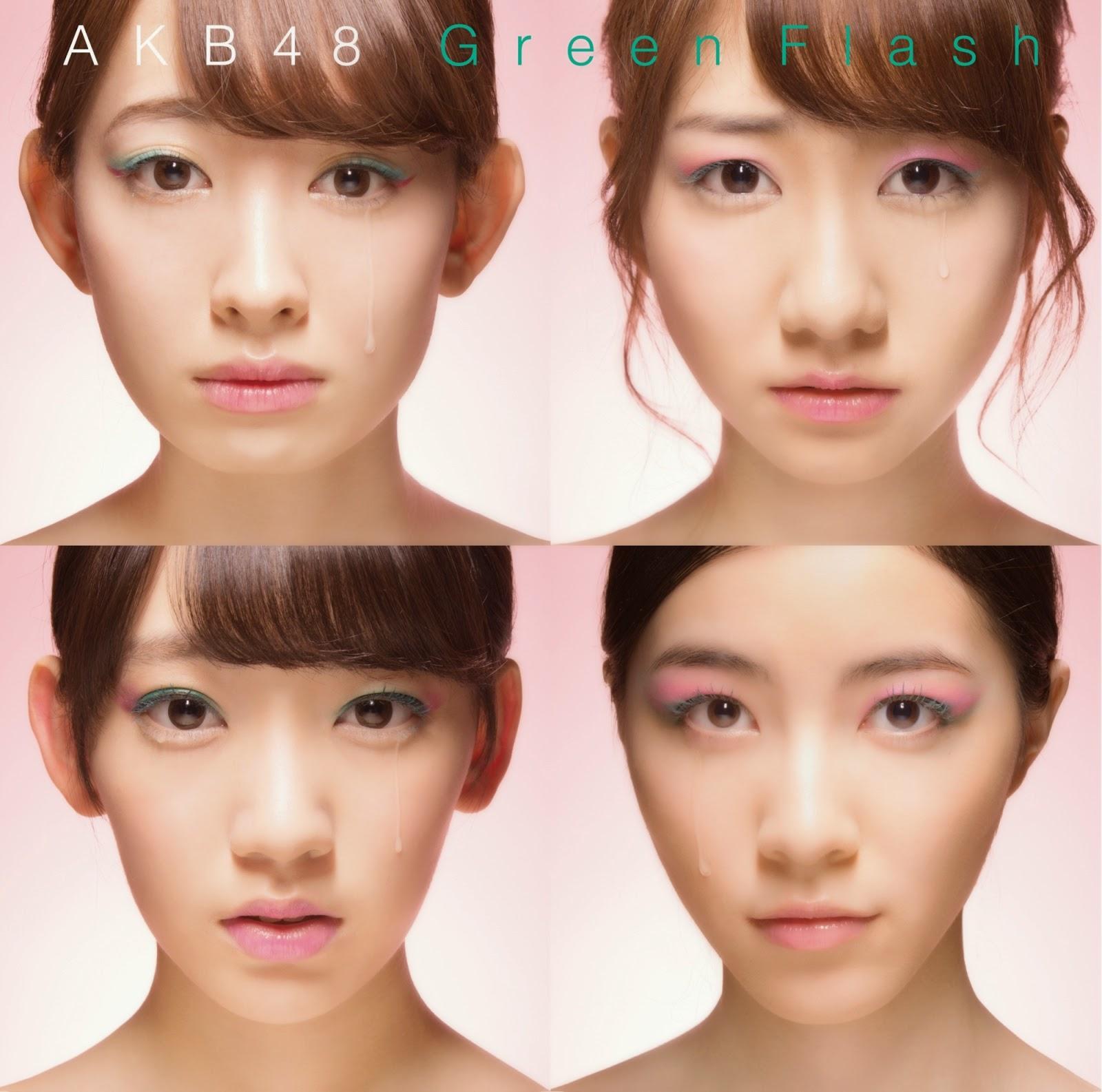 AKB48 春の光 近づいた夏 歌詞 Haru no Hikari Chikazuita Natsu lyrics