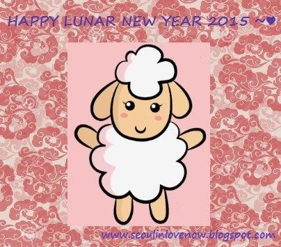 Happy Lunar New Year 2015 ~♥