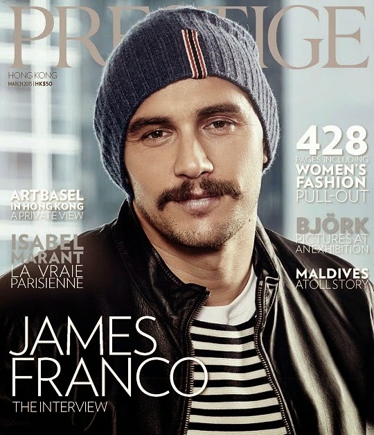 james+franco+gay