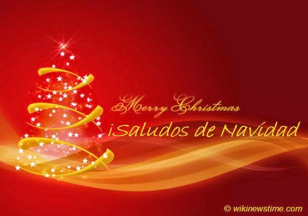Merry christmas and happy new year in spanish happy new year 2017 merry christmas 2016 in spanish images m4hsunfo