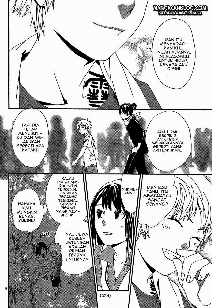 Noragami Chapter 40-9