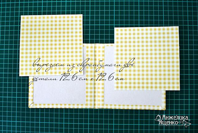 Как сделать аккуратные уголки на обложке из ткани Ярмарка 40