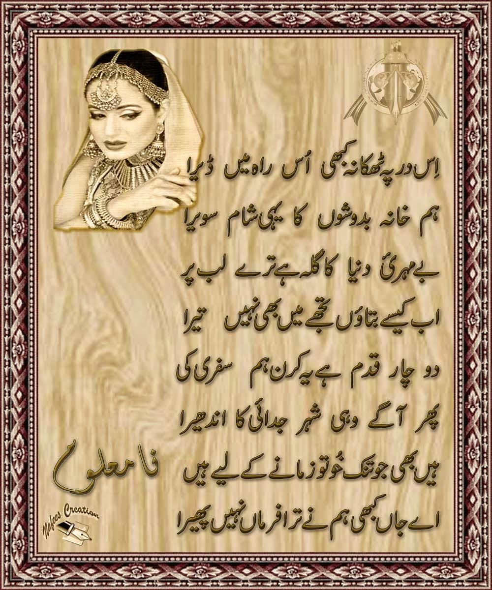 Shayari in Hindi Sad Love Sms Hindi Sms Ghazal Shayari