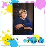 Я - дизайнер в Скрап-клубе Екатеринбурга