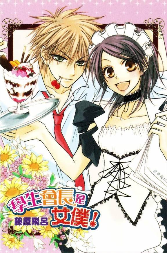 Kaichou wa maid-sama! adalah Komik jepang karangan Hiro Fujiwara, yang