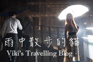 Viki's Travelling Blog