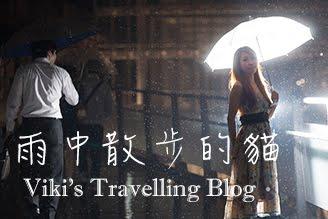 Viki's Travelling Blog