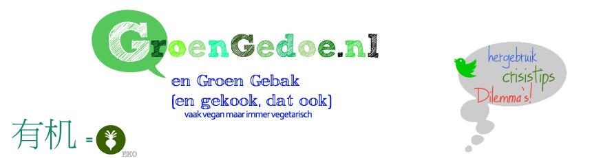 groengedoe.nl