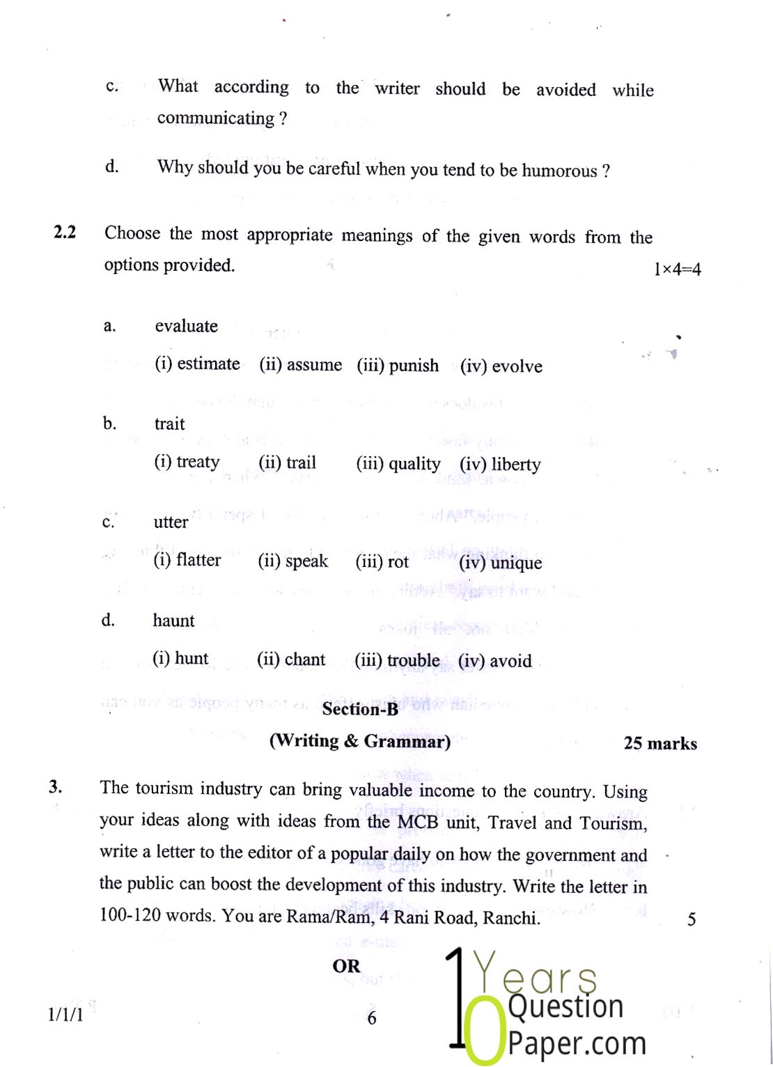 cbse class 10th 2015 English question paper