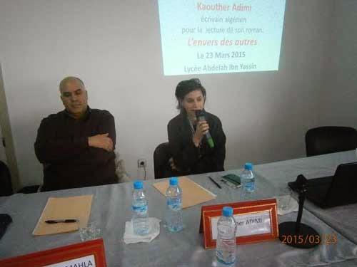 الكاتبة الجزائرية كوتر عضمي
