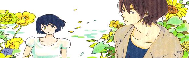 Natsuyuki Rendez-vous