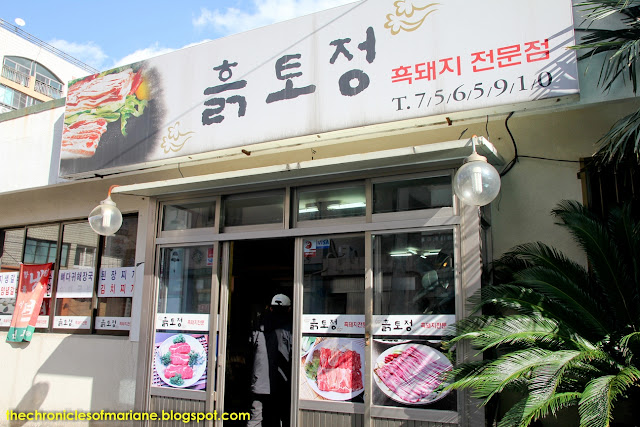 black pig restaurant
