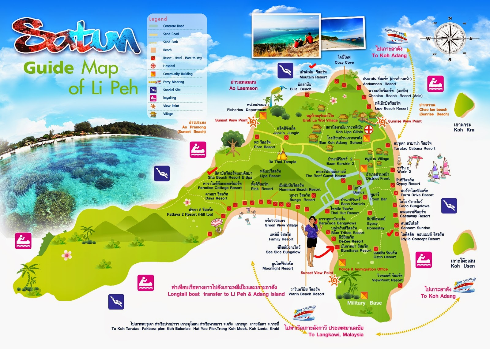 Koh Lipeh Map