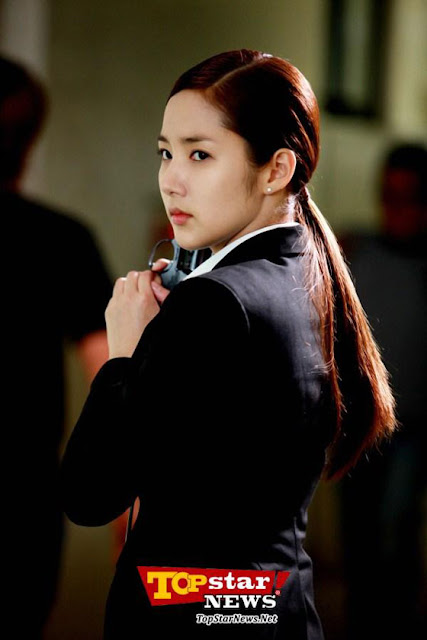 Working Style★Park Min Young