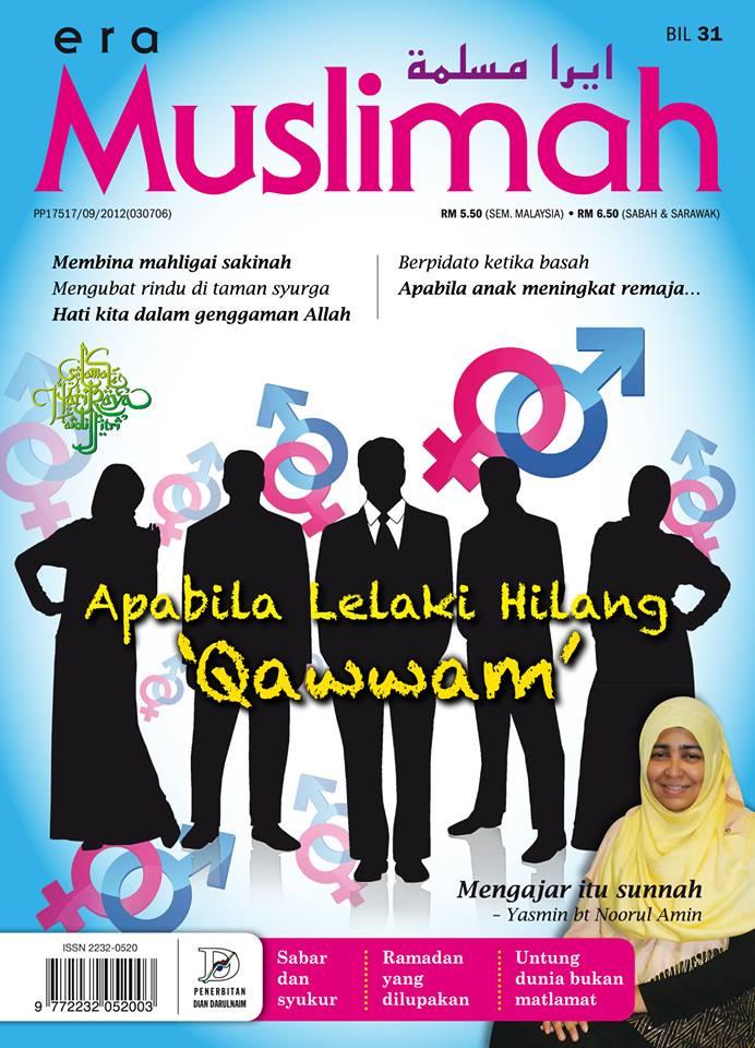 Era Muslimah Bil 31 (Ogos 2015)