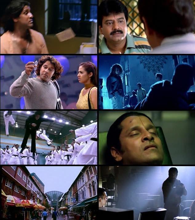 Aparichit 2005 Hindi 480p HDTV 400mb