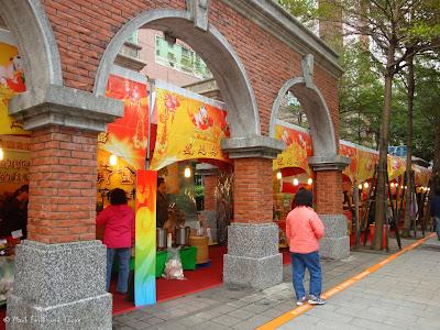 Taipei Random Photo 5