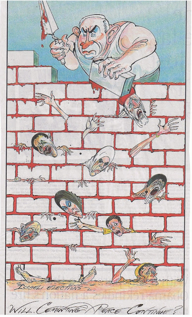 Gerald Scarfe's Cartoon About Israeli Election