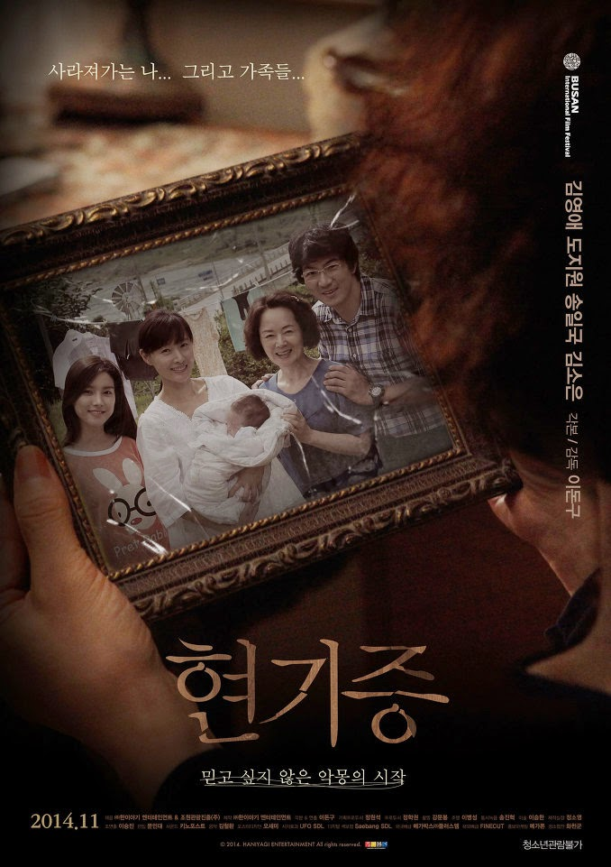 Download Film Korea Entangled | Cyber Sadrach