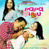 papa i love you (2011) dvdrip mkv  mediafire download