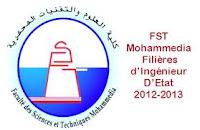 نتائج الانتقاء لولوج كلية العلوم والتقنيات FST المحمدية