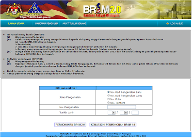 Lhdn Semakan Br1m Online 2013 | Android App, Android Smartphone