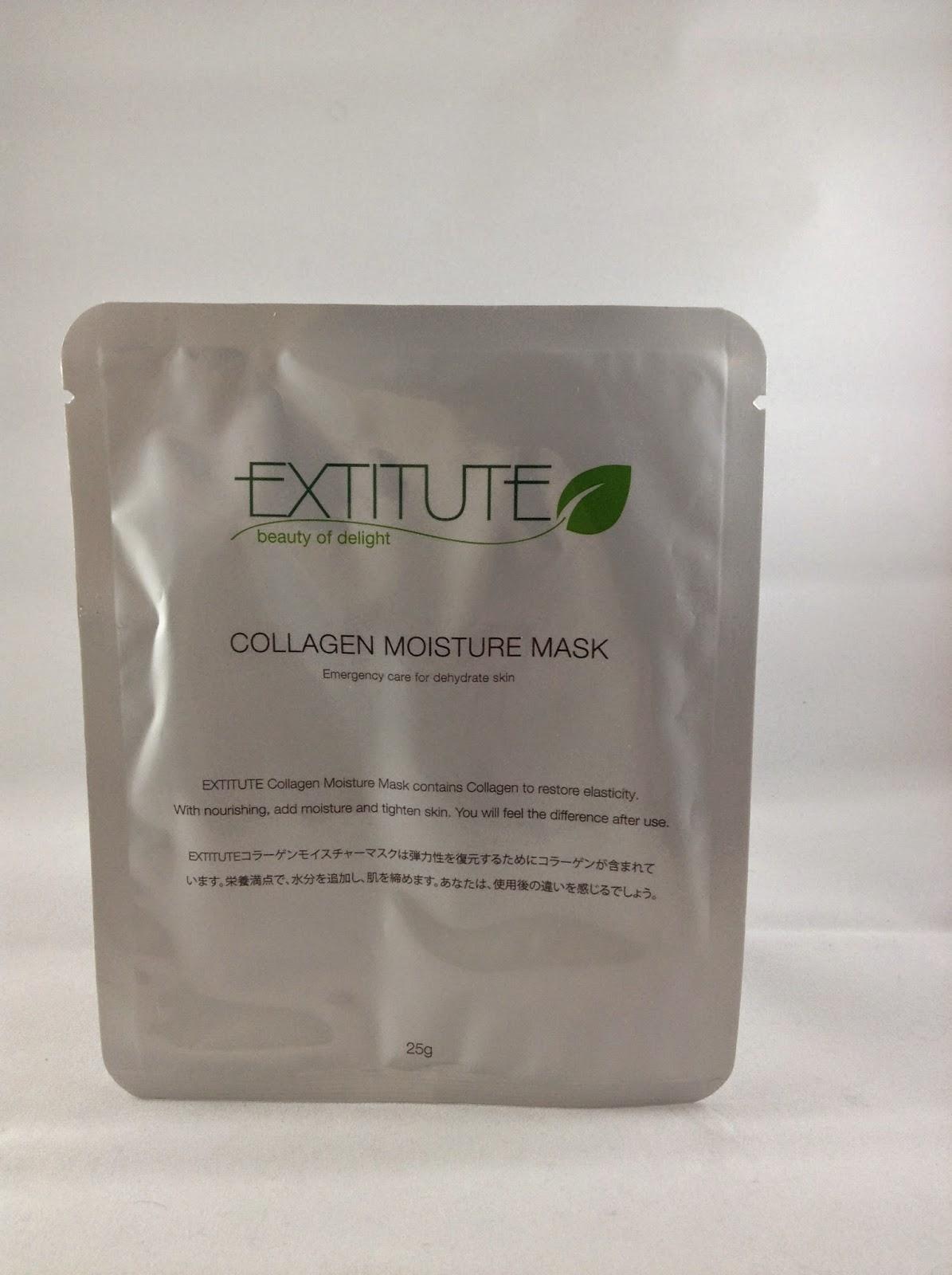 >> 15 分鐘吸收完*日本 EXTITUTE COLLAGEN MOISTURE MASK 骨膠原蛋白保濕面膜