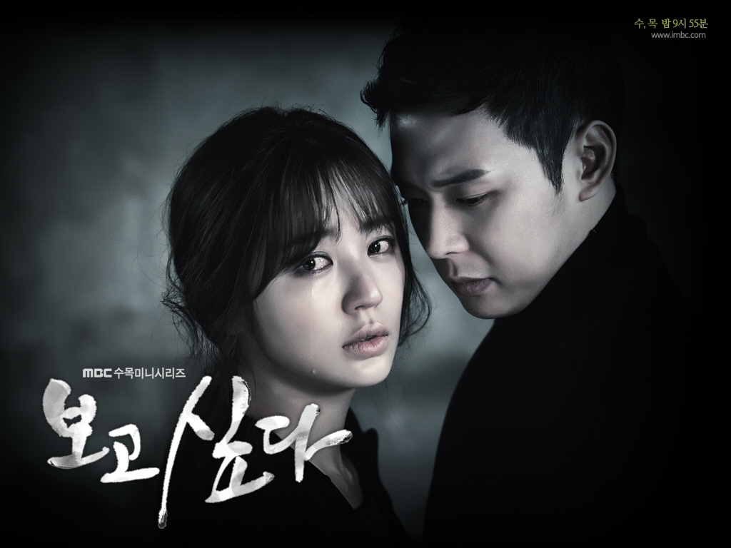 Missing You @ I Miss You Korean Drama