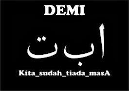 Demi Alif Ba Ta