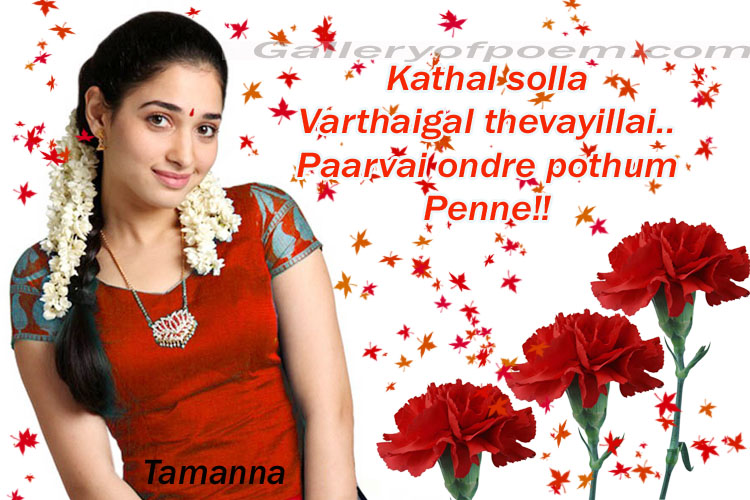 Tamil Poems Love Kathal Kavithai Tamanna Wallpaper