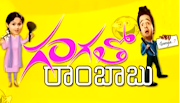 Gangatho Rambabu Episode 424 (1st Oct 2014)