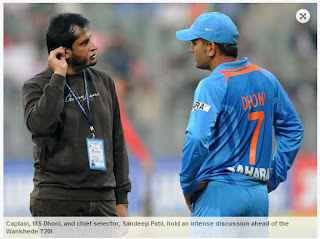 MS-Dhoni-Sandeep-Patil
