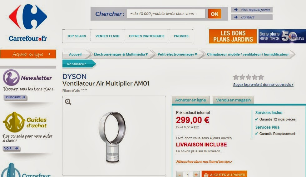 ventes privees sur internet ventilateur dyson vente priv e. Black Bedroom Furniture Sets. Home Design Ideas