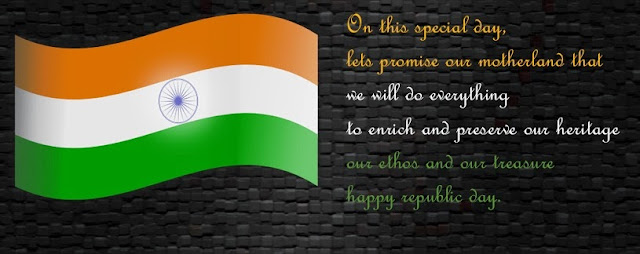 Republic Day Best Message and Wallpapers for friends