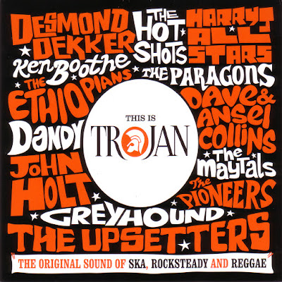 THIS IS TROJAN (2015)