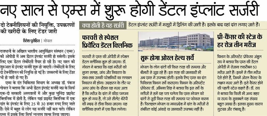 ��ाजस्थान न्यूज़, Rajasthan News in Hindi, Rajasthan