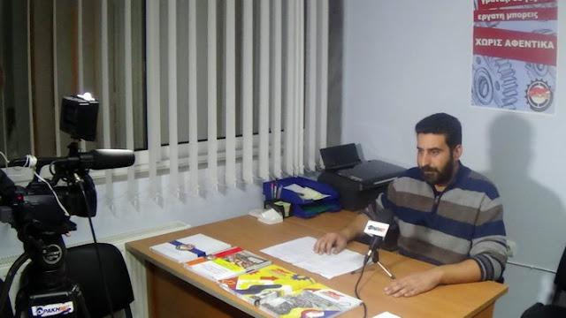 Έναρξη λειτουργίας γραφείου των ταξικών σωματείων στο Εργατικό Κέντρο Αλεξανδρούπολης
