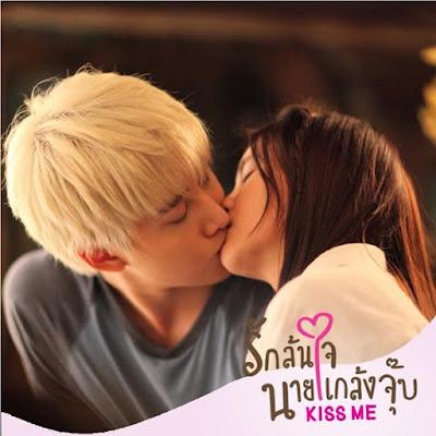 thai drama kiss me beijo