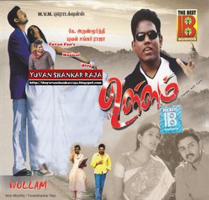 Ullam Movie Album/CD Cover