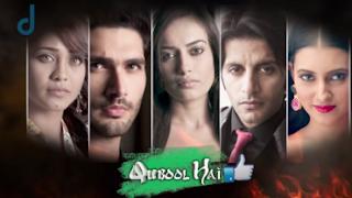 Qubool Hai 11 September 2015 Full Episode Zee Tv