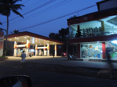 fuel station(petrol pump) Athirampuzha