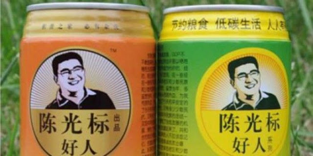 Wih, Miliarder China Jual Udara Segar Dalam Kaleng! [ www.BlogApaAja.com ]