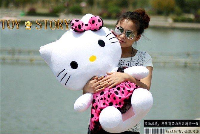 Giant Plush Hello Kitty